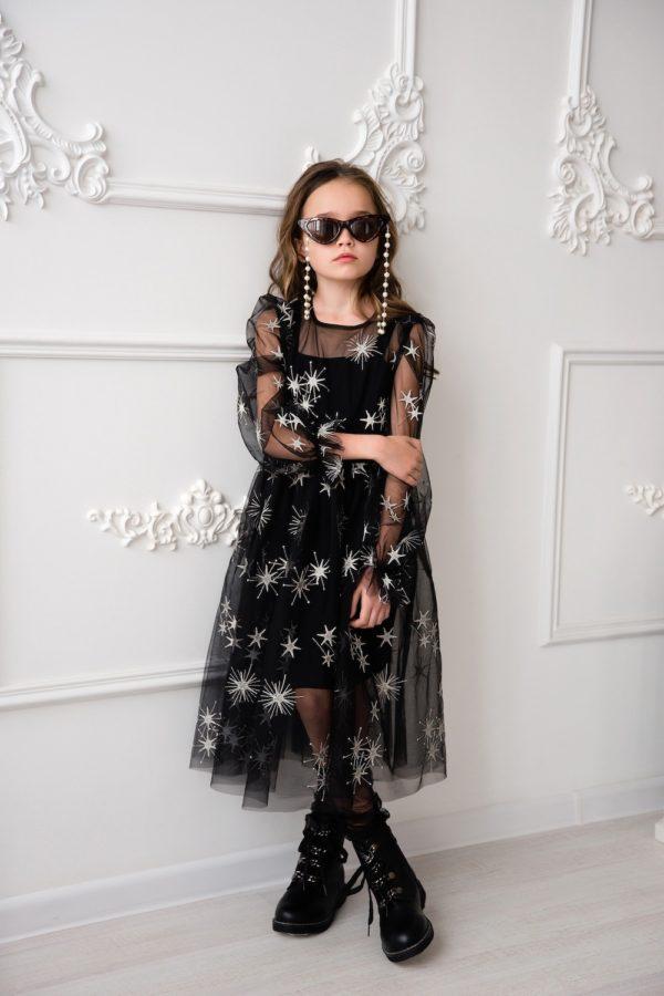 Papilio Kids Balloon sleeve dress